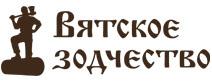 Вятское Зодчсетво